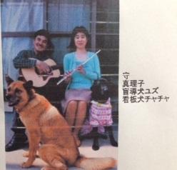 島村楽器 水戸 癒しの実 コンサート 6月29日