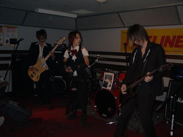 20080810-fallen.jpg