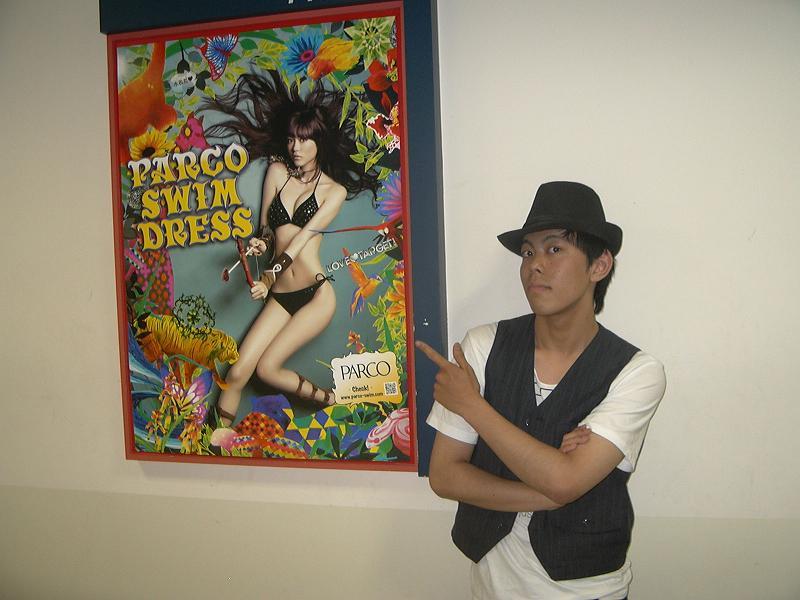 HOT LINE 2010 5/22 Kakeruさん