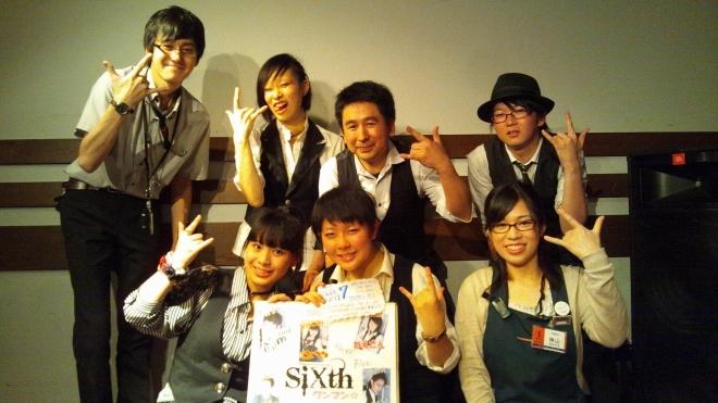 SiXthさん