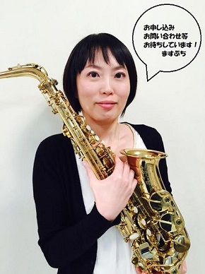 増渕友美紹介