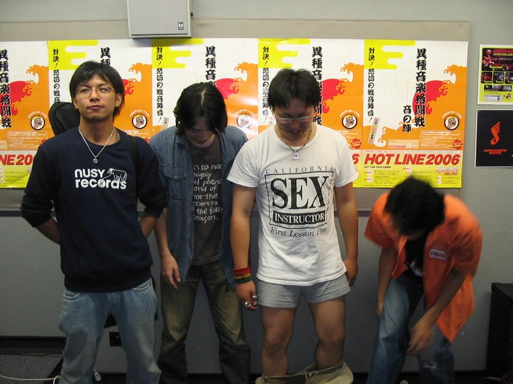 hazukashi