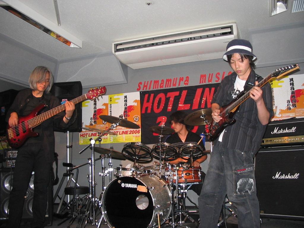TRIO2006