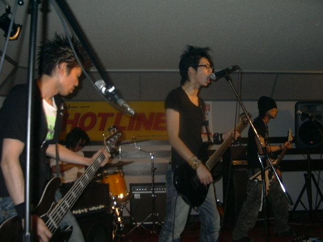 20080813-HOTLINE2008EXISM.JPG