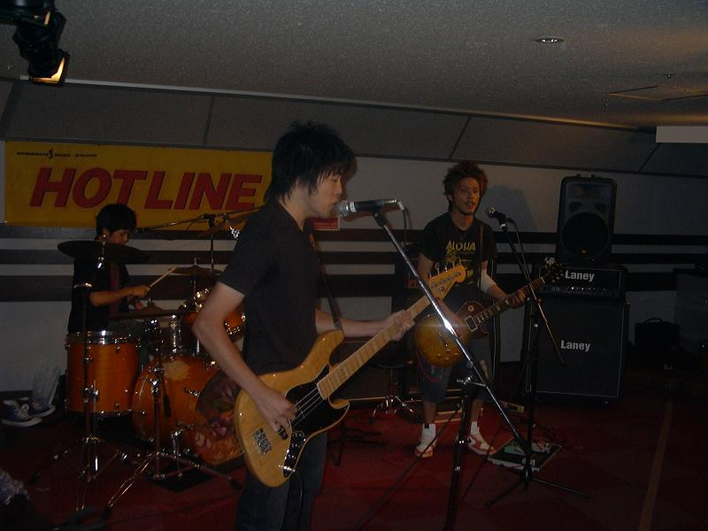 20080829-HOTLINE2008BANIRAUDONN.JPG