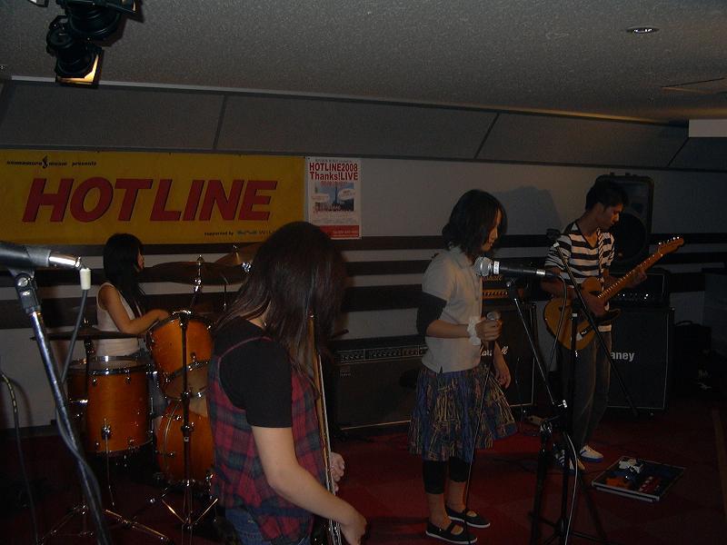20080829-HOTLINE2008Foolish.JPG