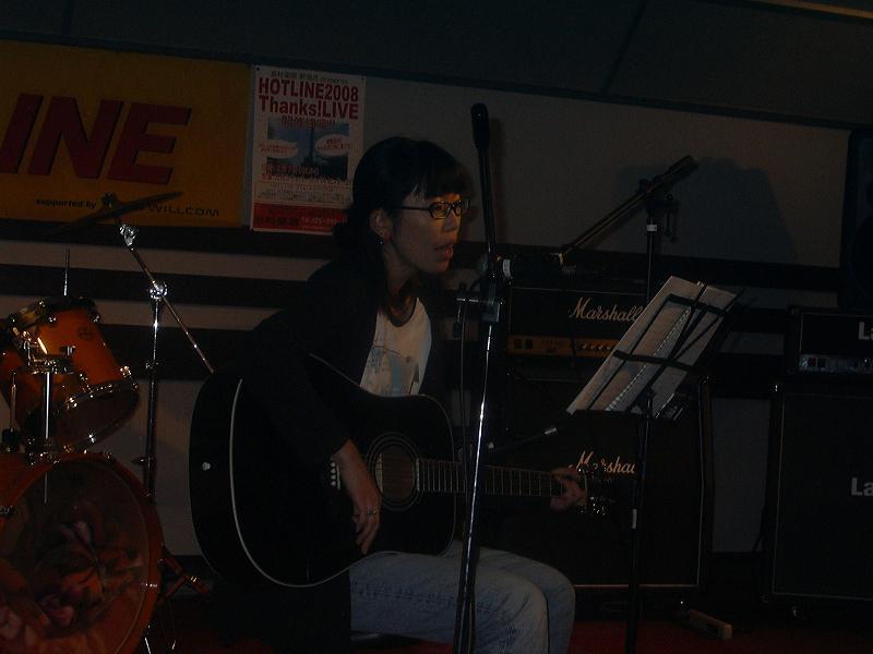 20080829-HOTLINE2008GULTUSAN.JPG