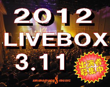 LIVEBOX2012.3.11