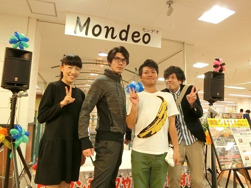 Mondeoライブ10