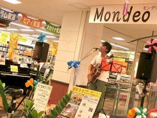 Mondeoライブ1