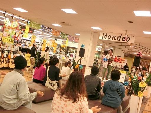 Mondeoライブ7