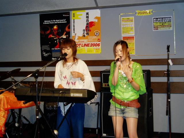 20060810-SORA.jpg