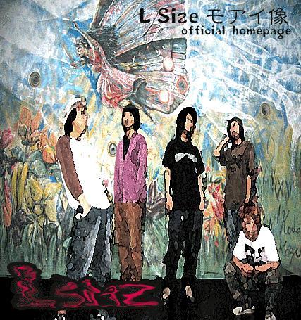 20060921-lsizemoaizo.jpg