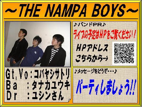20070506-THENAMPABOYS.JPG