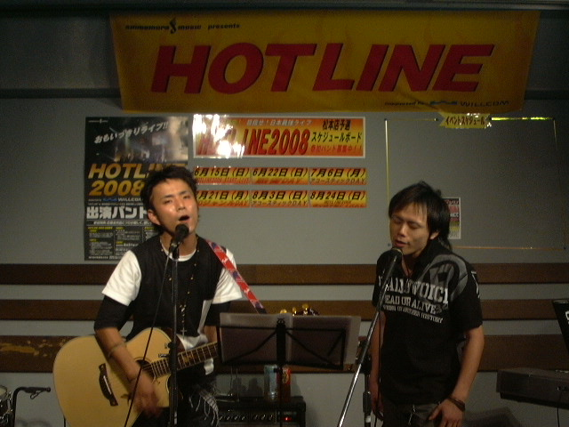 20080810-P1010797.JPG
