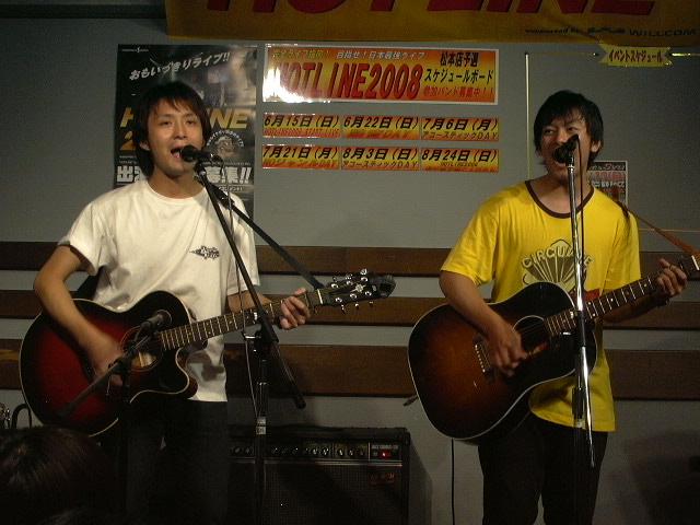 20080810-vireggi.JPG