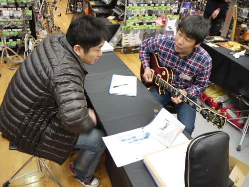 Sugi Guitarsさんによる調整会