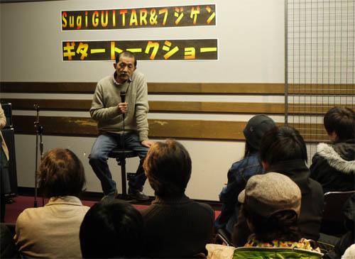 杉本さんによるトークショー