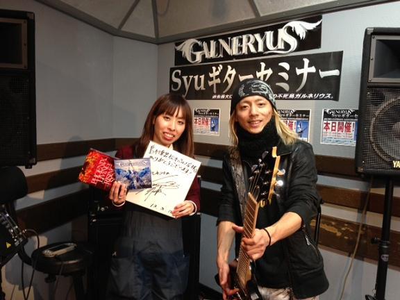島村楽器松本店 Syuさんと担当和田