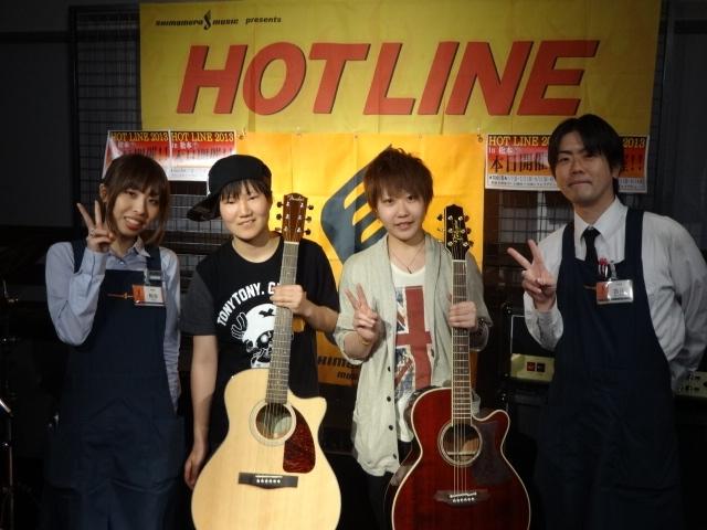 島村楽器松本店HOTLINE2013.6.9ご出演者お二人と松本店担当スタッフ