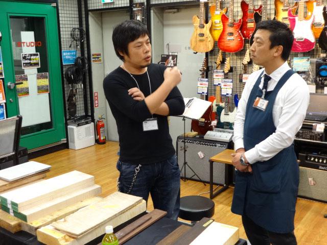 丸野内さんと太田