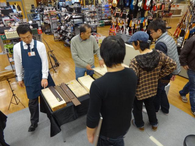 木材講習会