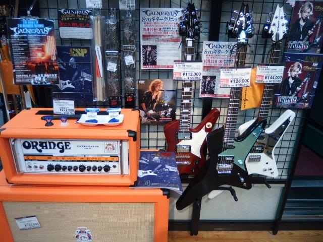 島村楽器松本パルコ店 GALNERYUS Syuコーナー ギター・アンプ
