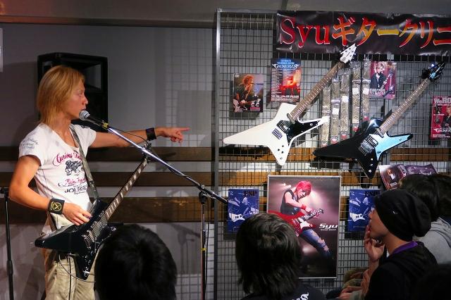 島村楽器松本パルコ店 Syuギタークリニック本番 Syuさんトーク