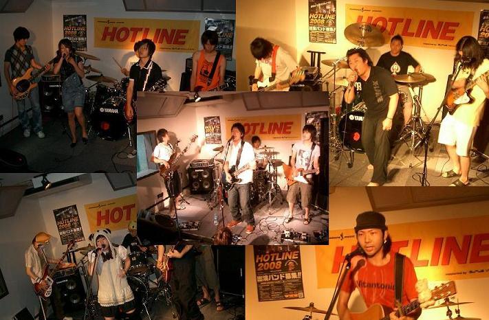 20080722-all.JPG