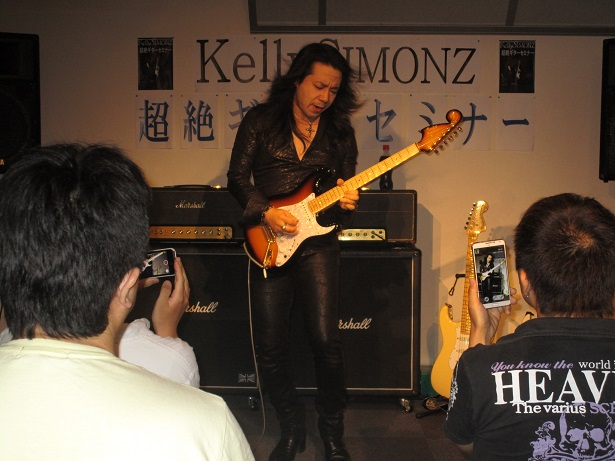 KellySYMONZ1