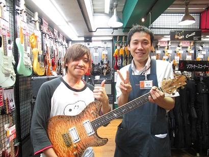 スギギター1