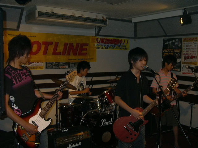 20080721-axis2.JPG