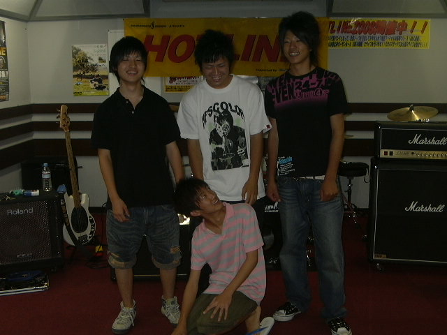 20080721-axisgo.JPG