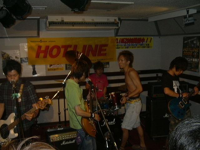 20080721-nugipa3.JPG