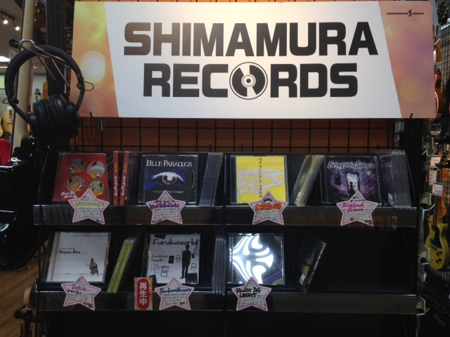 SHIMAMURARECORDS