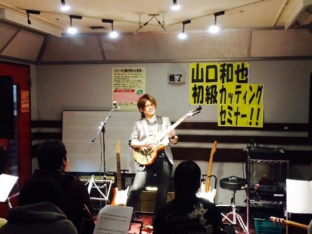 山口さん最後の演奏です!