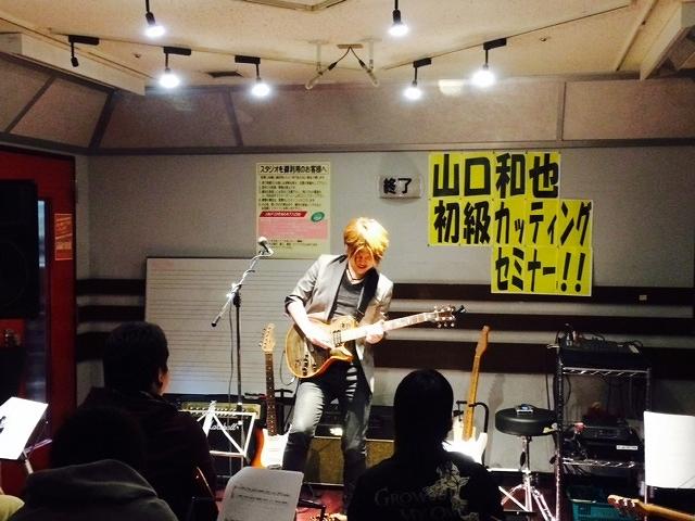 山口さん最後の演奏です!!