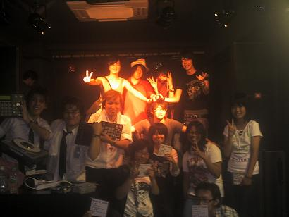 20080818-zenntai.JPG