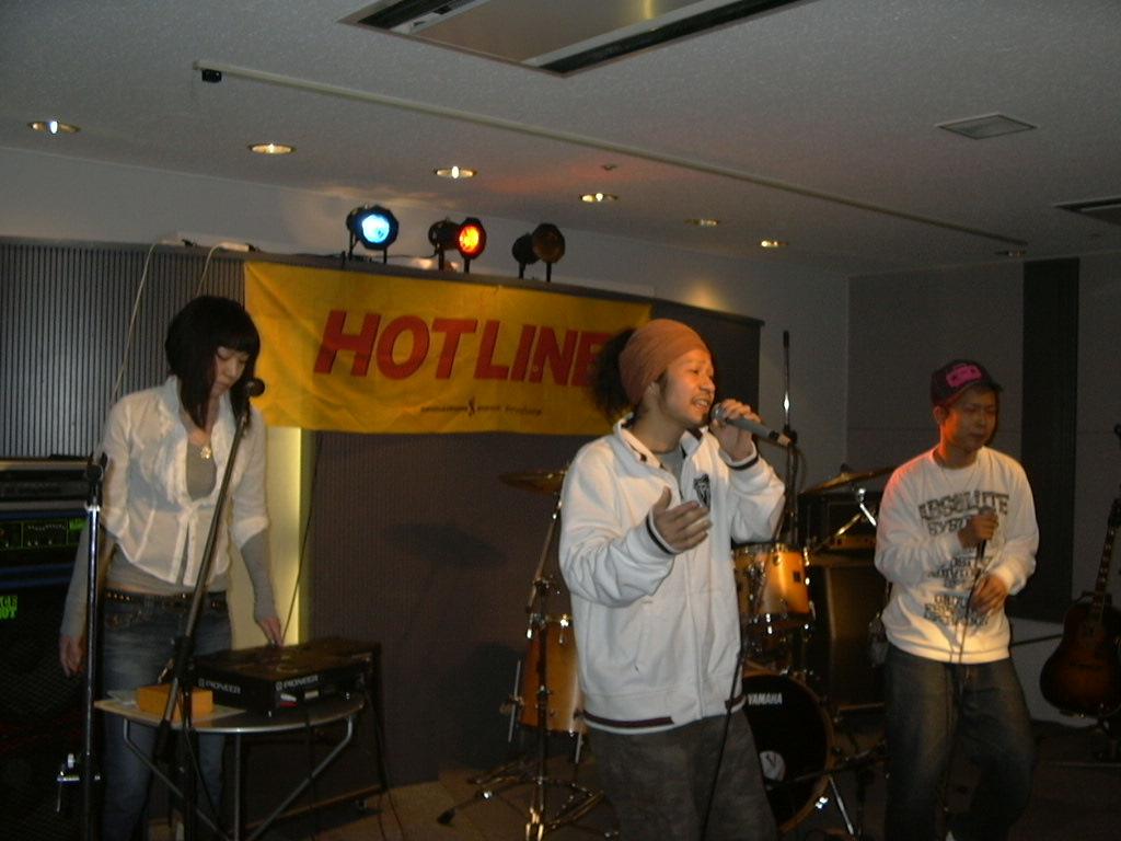 20070515-ROCKCRYHMERS.JPG