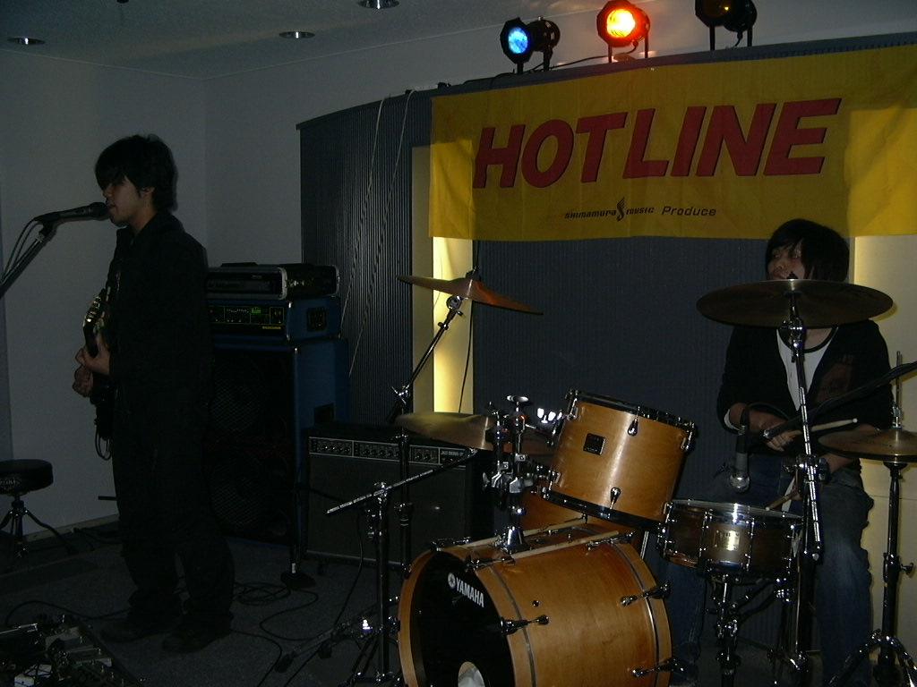 20070515-SLFR.JPG