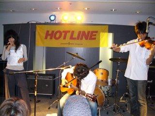 20070911-haryu.JPG