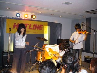 20070911-haryu2.JPG