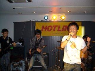 20070911-rock.JPG