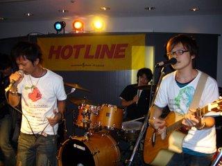 20070911-rock2.JPG