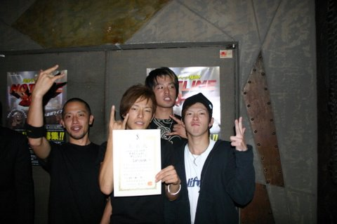 20071011-spyair.jpg