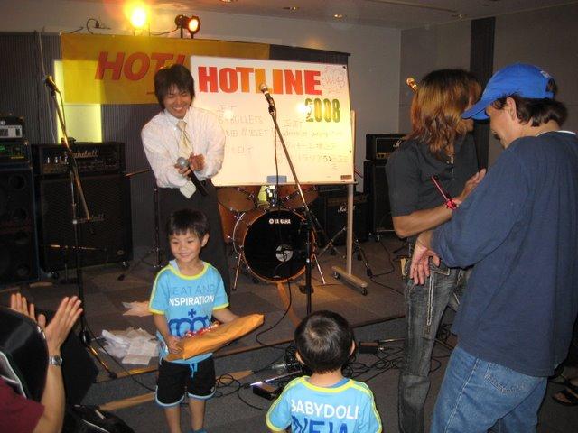 20080620-child.jpg