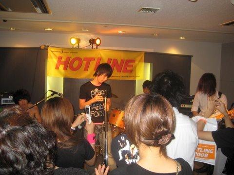 20080827-LOVE1.JPG