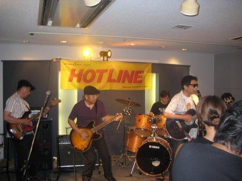 20080827-NASU1.JPG