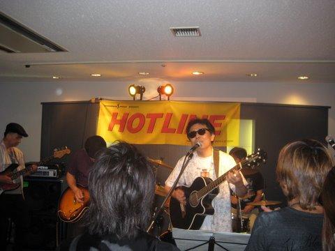 20080827-NASU2.JPG