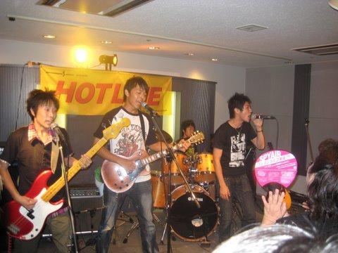 20080827-YAMATO2.JPG